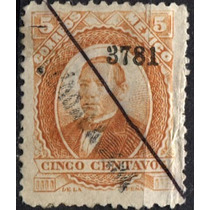 2735 Clásico Juárez Scott #125 Guadalajara 5c Usado 1881
