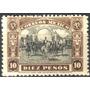 2271 México Entrada E Trigarante Scott#633 $10 Mint L H 1921