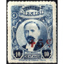 3062 México Scott # B2 Azul Fuerte 10c+5c Mint L H 1918