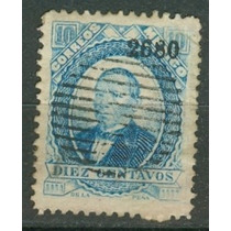 Sc 126 Juarez 10 Cent Papel Grueso Año 1880 Dist 26 Merida