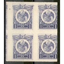México, Block 4 Desfasado, Escudo De Armas 1c, 1915