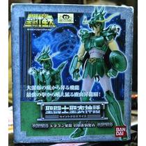 Dragon Shiryu V1 Jp Nuevo En Mano $3800 Envio Gratis Estafet