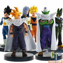 Figuras De Coleccion Dragon Ball Z Lote De 6