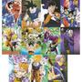 Coleccion De Arte Visual De Dragon Ball Z Mod S4 11 Cromos