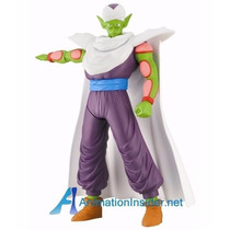Bandai Power Booster Piccolo Dragon Dragon Ball Db Picoro