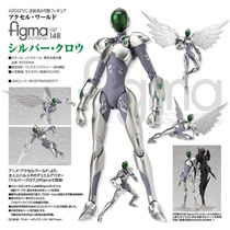 Silver Crow - Figma #148 (max Factory) - Accel World