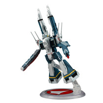 The Super Dimension Fortress Macross: Sdf-1 Macross Tv Ver.
