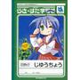 Genial Libreta De Konata De Lucky Star Y1199 7