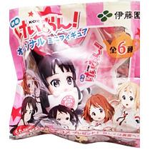 Strap De Cup Of Tea De Mio Akiyama De K-on! Y2320 4