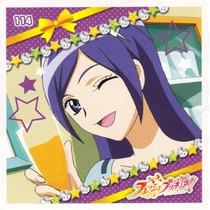 Sticker De Pretty Cure Pc1 12 Envio Gratis Correos