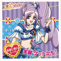 Sticker De Pretty Cure Pc1 04 Envio Gratis Correos