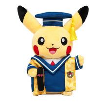 Pikachu Marzo 2016 Graduacion Pokemon Center Original