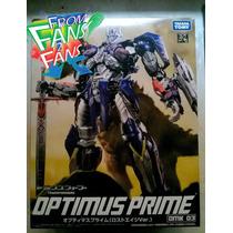 En Mano:. Optimus Prime Transformers Dual Model Dmk03 Takara