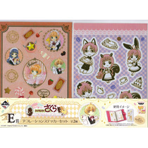 Set De Planillas De Stickers De Sakura Card Captor Banpresto
