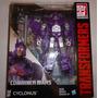 Transformers Combiners Wars Cyclonus Galvatron
