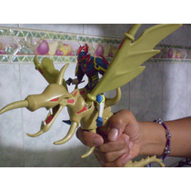 Figuras De Anime! Yugioh Dragon Alado De Ra Con Sonido!
