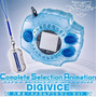 Digimon Digivice Complete Selection Animation