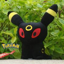 Pokemon Center Eevee Umbreon Peluche Omega Rubi Xy X Y