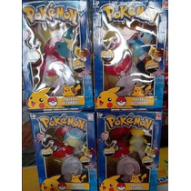 Pokemon Pokebola Munchlax O Turtwig O Spheal Peluche Vmj