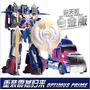 Figura De Acción De 31 Cm Optimus Prime Transformers