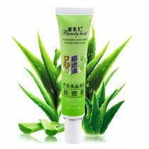 Crema Aloe Vera Natural Para Eliminar Acné [envío Gratis]