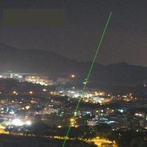 Laser Verde 1000mw 5km De Alcance Potente Figuras Encendedor