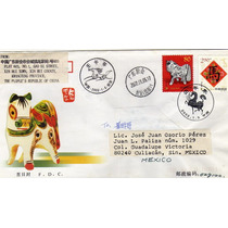 Ch286-china Year Of Horse 2002 Ren-wu Year-vv4