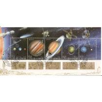 Espacio Sistema Solar 5 Estampillas Hojita Souvenir Dvn