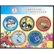 Olimpiadas De China 2008 Hojita Souvenir 5 Estampillas Lbf