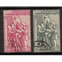 Siria, Dia De Las Madres 1959