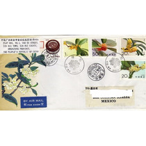 Ch89-china Fdc Circulado China-culiacan Sweet Osmanthus-