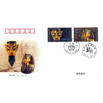 Ch106-china Mascaras Antiguas De Oro 2 Fdc,sc. 3141-42-vv4
