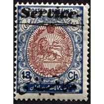 1032 Irán Persia Escudo León Habilitado 13 Ch Mint N H 1911