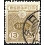 0032 Japón Scott # 138 Flor Y Adorno 13 S Usado 1914-25
