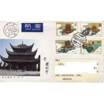 Ch194-china Fdc, 1987, Edificios Famosos De La Antigua China
