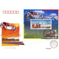 Ch157-china Fdc Construcción Del Ferrocarril Del Tibet -