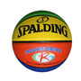 Spalding Rookie Gear Multicolor Baloncesto