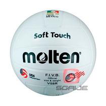 Balón Molten Voleibol V58r Hule Soft Touch Original,sgaije