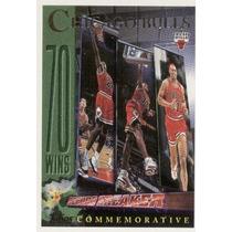 1996 97 Topps Record Breaker 70 Wins Michael Jordan Bulls