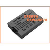 Bateria Recargable Bp-110 Video Camara Canon Vixia Hf R200