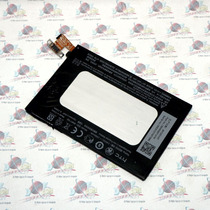 Bateria Original Htc One M7 801e, 801n, 35h00207-01m