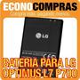 Batería Para Lg Optimus L7 P700 Original 100% Nueva!!!!!!!!!