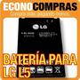 Batería Para Lg L5 Bl-44jn Original 100% Nueva!!!!!!!!!!!!!!