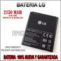 Bateria Pila Lg Optimus L9 4x Hd P880 Bl-53qh Bl53qh 2150mah