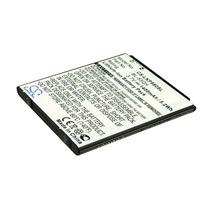 Bateria Pila Lg Optimus L9 F5 4x Hd P875 P880 Bl-53qh Au1