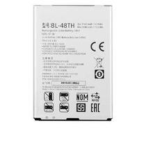 Reemplazo De La Batería Genérica Para Lg Optimus G Pro E980,