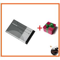 Bateria Bl-5c Nokia 1280 1315 1600 1616 1650 1680 1800 2112