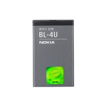 Bateria Nokia Bl4u Compatible Con 1200mah E75 C5-03 X7 5530