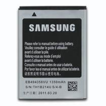 Bateria Pila Samsung Galaxy Ace S5830