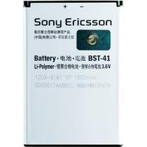 Pila Bateria Xperia Bst-41 X1 X2 X10 1500 Mah Garantia